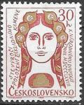 ЧССР 1968 год. Закладка фундамента национального театра. Девушка с венком. 1 марка
