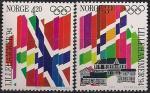 Норвегия 1992 год. Зимние Олимпийские игры в Лиллехаммере. 2 марки