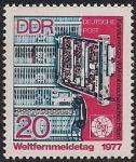 ГДР 1977 год. Всемирный день связи. 1 марка