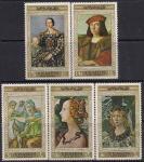 Йемен 1967 год. Картины флорентийских художников. 5 марок