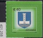 Эстония 2005 год. Стандарт. Герб уезда Ярвамаа. 1 марка (401.258)
