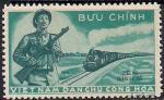 Вьетнам 1959 год. Военная почта. 1 марка