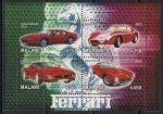 """Малави 2012 год. Модели автомобиля """"Феррари"""". 1 малый лист"""
