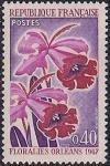 Франция 1967 год. Выставка цветов в Орлеане. Орхидея. 1 марка