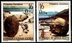 Сербия и Черногория 2003 год. Выставка почтовых марок в Белграде. 2 марки
