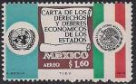 Мексика 1975 год. Декларация об экономических правах государств - членов ООН. 1 марка