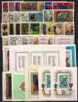 Годовой набор марок 1973 год. Гашеный