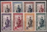 Монако 1950 год. Вступление на престол князя Ренье III. 8 марок