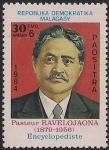 Мадагаскар 1984 год. Писатель и филолог Пастер Равельон. 1 марка