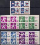 СССР 1964 год. Зимние Олимпийские Игры в Инсбруке (2884-88). 5 квартблоков без зубцов