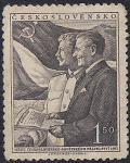 ЧССР 1951 год. Месяц чехословацко-советской дружбы. И.В. Сталин. 1 марка с наклейкой