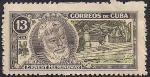 Куба 1963 год. Писатель Э. Хэмингуэй (ном. 13). 1 марка из серии с наклейкой