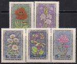 Сирия 1975 год. Международная выставка цветов в Дамаске. 5 марок