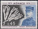 Монако 1974 год. 100 лет со дня рождения врача Эрнеста Дюшена. 1 марка