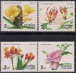 Таиланд 1998 год. Лекарственные растения.  4 марки