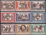 Ватикан 1960 год. Дела милосердия. 9 марок (серия без 1 марки)