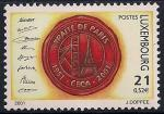 Люксембург 2001 год. 50 лет Парижскому договору о создании европейского сообщества промышленников. 1 марка