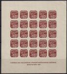 Чехословакия 1937 год. Выставка марок в Братиславе. Блок
