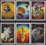 """Фуджейра 1970 год. Полет """"Аполлон-13"""". Серия без 1 марки (6 гашеных марок)"""