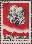 СССР 1965 год. Совещание министров связи стран социалистического содружества 1 гашеная марка