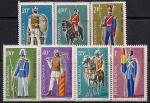Румыния 1980 год. Старинная румынская военная форма. 7 марок