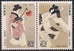 Япония 1989 год. Неделя филателии. 2 марки