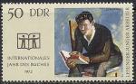 ГДР 1972 год. Международный год книги. 1 марка
