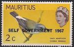 Маврикий 1967 год. Синица (ном. 2). 1 марка из серии