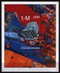 """Блок ГДР 1978 год. Космос. """"МКФ-6"""""""