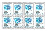Россия 2019 год. Всемирный день почты, 23 рубля, лист