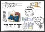Почтовая карточка с оригинальной маркой. С.С. Бирюзов. с Гашением  05.08.2004 г.