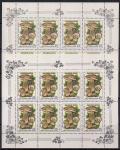 СССР 1986 год. Желчный гриб. 15 к, (5658). Малый лист. Разновидность -  темный цвет и фон на нижнем листе, светлый на верхнем (Ю)