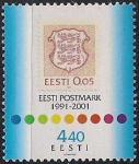 Эстония 2001 год. 10 лет современным маркам Эстонии. 1 марка