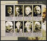 Конго 2012 год. Альберт Эйнштейн. 1 малый лист