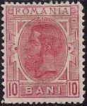 Румыния 1900 год. Король Карл Первый (ном. 10). 1 марка из серии с наклейкой