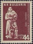 Болгария 1955 год. Всемирный конгресс матерей в Лозанне. Мать и дети. 1 марка с наклейкой
