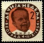 Югославия 1954 год. Непочтовая марка. Неделя ребенка