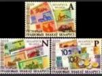 Беларусь 2019 год. История денежных знаков Беларуси. 3 марки (BY 1051)