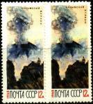 СССР 1965 год. Карымский вулкан (3190). Разновидность - тёмный цвет (Ю)