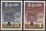 Цейлон (Шри-Ланка) 1960 год. Всемирный год беженцев. 2 марки