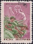 КНДР 1970 год. Помощь Вьетнаму. 1 гашёная марка