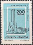 Аргентина 1979 год. Обелиск в городе Сальта. 1 марка