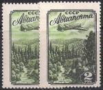 СССР 1955 год. Авиапочта (2) (1714). Разновидность - темный цвет (марка справа)