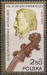 Польша 1981 год. Международный конкурс скрипачей имени Х. Венявского. 1 марка