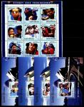 Гвинея-Бисау 2001 год. Летние олимпийские игры в Сиднее . Настольный теннис. Малый лист + 4 блока