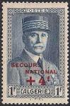 Алжир 1942 год. Маршал Петен. 1 марка