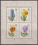 Венгрия 1963 год. День почтовой марки. Садовые цветы. 1 блок