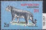 Киргизия 2010 год. Год Тигра. 1 марка (166.257)
