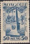 Монголия 1932 год. Памятник революции в городе Сухэ-Батор. 1 марка с наклейкой из серии