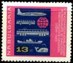 Болгария 1965 год. Интернациональная конференция по транспорту. 1 марка